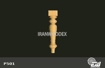 ستون نرده احتشام چوب-P501