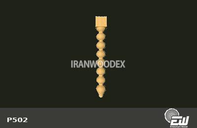ستون نرده احتشام چوب-P502