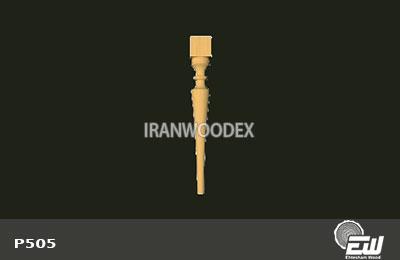 ستون نرده احتشام چوب -P505