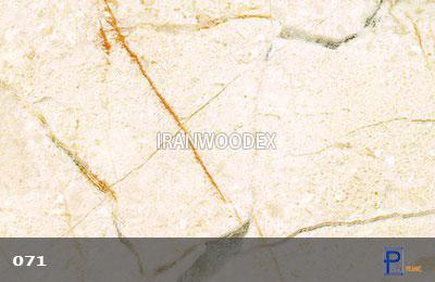 دیوارپوش پارس فریم-071