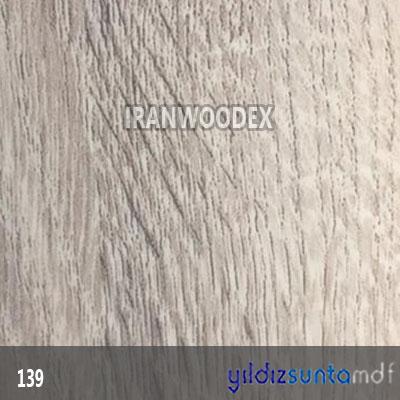هایگلاس یلدیز-139-Alman Mese