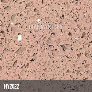 سنگ کورین آذرین پارس-HY2022