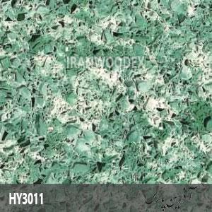 سنگ کورین آذرین پارس-HY3011