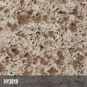 سنگ کورین آذرین پارس-HY3019