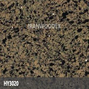 سنگ کورین آذرین پارس-HY3020