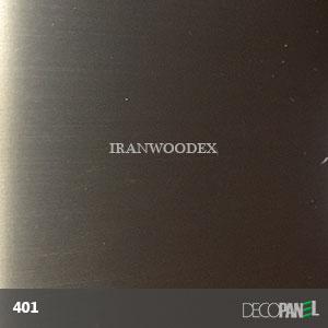 هایگلاس دکوپنل-401