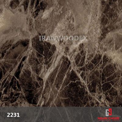 هایگلاس نوین چوب-2231-امپرادور قهوه ای چوب