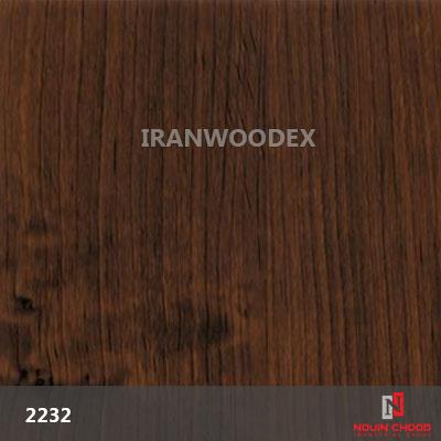 2232-اورگانو جویز چوب