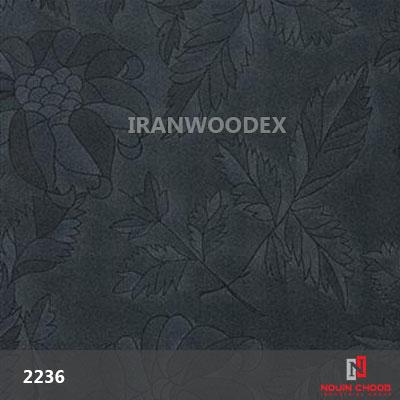 2236-گل سیاه هولوگرام