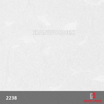 2238-آلتینسار ماسیک سفید هولوگرام