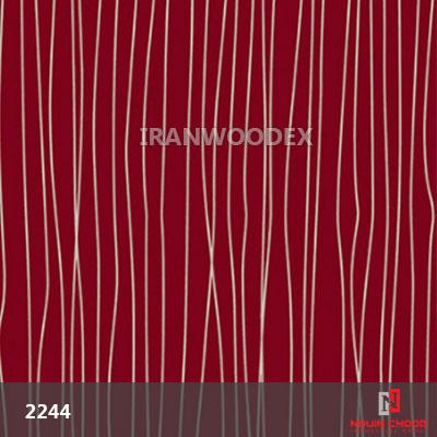 هایگلاس نوین چوب-2244-بارانی قرمز