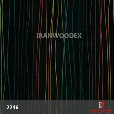 هایگلاس نوین چوب-2246-بارانی هفت رنگ مشکی