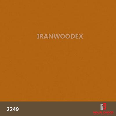 هایگلاس نوین چوب-2249-نارنجی متالیک