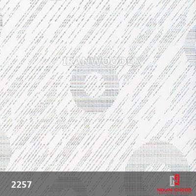 2257-سفید-دونات
