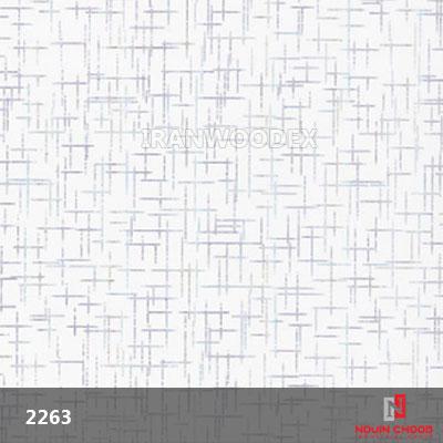 2263-ستاره سفید