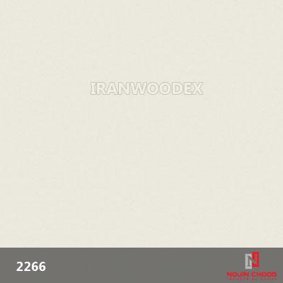2266-صدفی