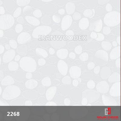 2268-طرح سنگ سفید