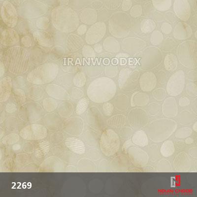 2269-طرح سنگ امپرادو