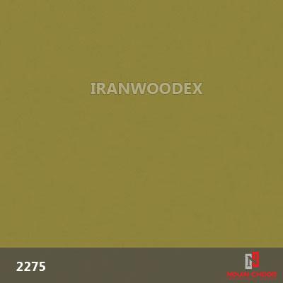 2275-سبز زیتونی
