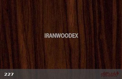ام دی اف پارس نئوپان-227-ماکاسار قهوه ای