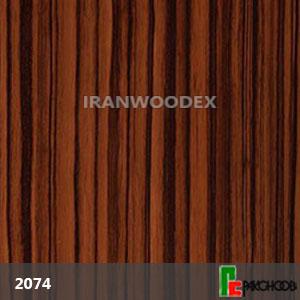 صفحه کابینت پاک چوب-2074-آبنوس