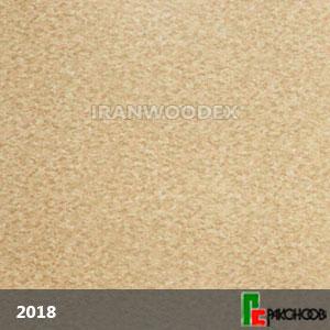 صفخه کابینت پاک چوب-2018-کرم آلمانی