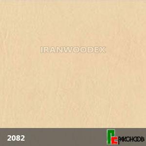 صفحه کابینت پاک چوب-2082-کِرِم چرم