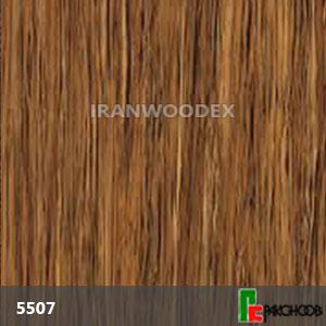 صفحه کابینت پاک چوب-5507-رافیا تیره
