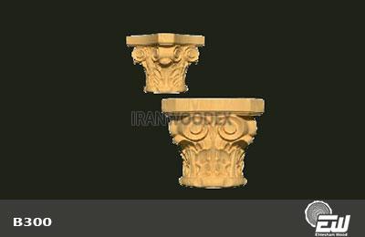 سر ستون روتاری کامل احتشام چوب-B300