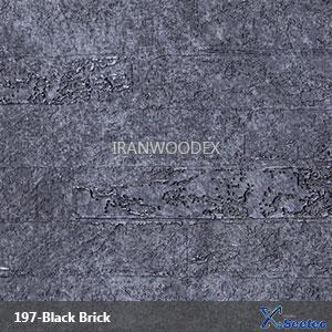 هایگلاس سی تک-197-آجری مشکی