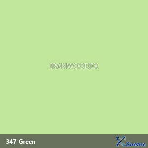 هایگلاس سی تک-347-سبز