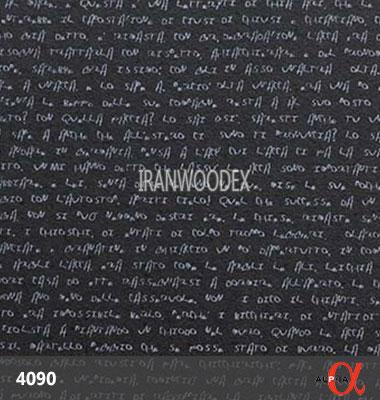 ام دی اف طرح بتون آلفا-4090