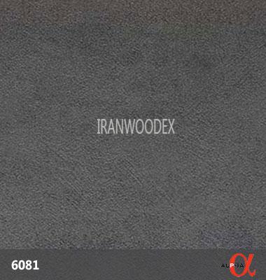 ام دی اف طرح بتن آلفا-6081