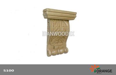 منبت اورنج دیزاین-S100