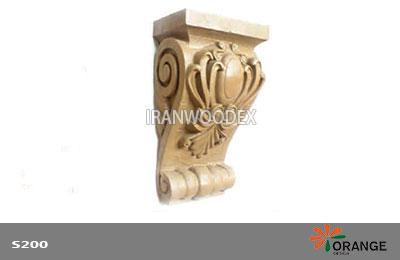 منبت اورنج دیزاین-S200