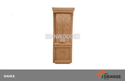 منبت اورنج دیزاین-S601