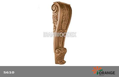 منبت اورنج دیزاین-S610
