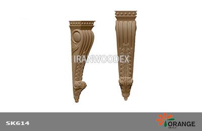منبت اورنج دیزاین-SK614