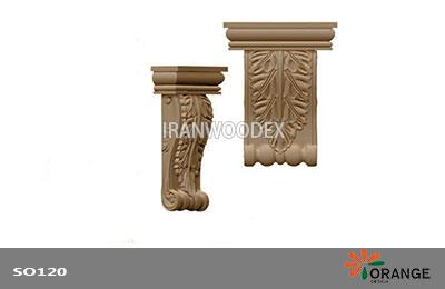 منبت اورنج دیزاین-SO120