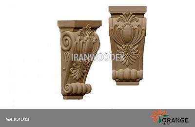 منبت اورنج دیزاین-SO220